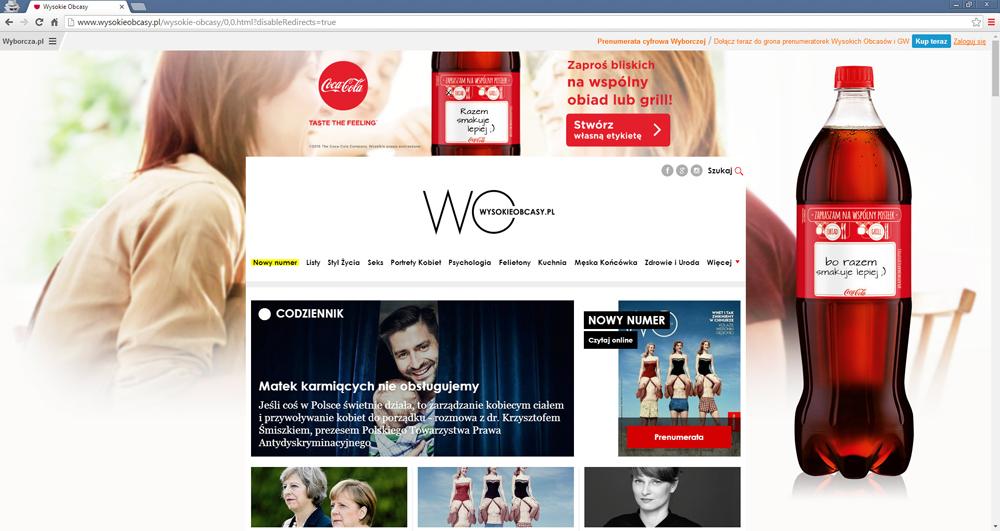 Watermark - wysokieobcasy.pl